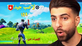I Spectated a Fortnite Player in EVERY Region... (who's better?)