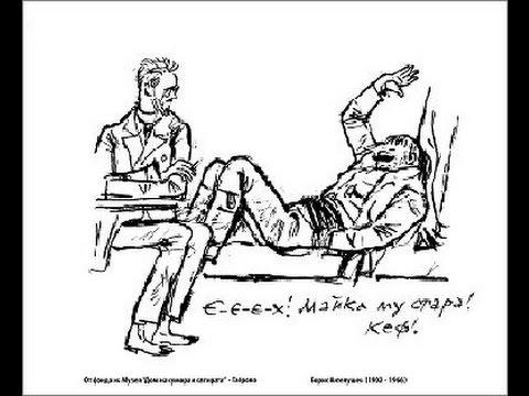 07.03.1893 роден е Райко Алексиев