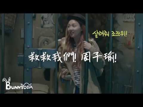 來聽聽娜璉小姐姐花式呼喊周子瑜名字  Nayeon calls Tzuyu's name compilation