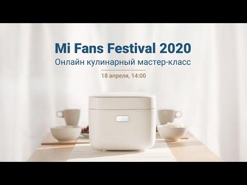 Прямой эфир. Обзор Xiaomi рисоварки и чайника. Фестиваль.