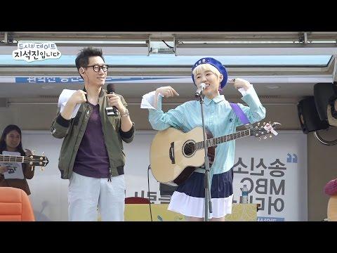 SEENROOT - Sweet Heart, 신현희와김루트 - 오빠야 [두시의 데이트 지석진입니다] 20170411