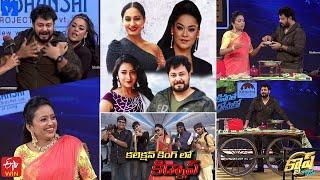 Cash promo with Suma Kanakala, Tanish, Bhanu Sree, Pooja &..