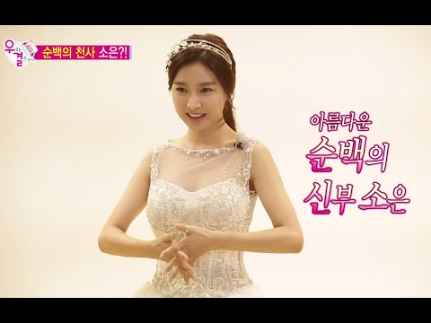 [HOT] WeGotMarried4 우결4-JaeRim reaction on So eun's wedding dress 웨딩드레스에 넋나간 재림 20141129