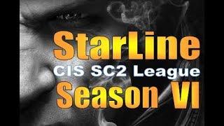 Турнир по StarCraft II: Legacy of the Void (Lotv) (22.02.2019) Starline s6 ro24 - группа F