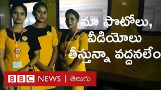 Tejas Train Hostess Facing Problems With Passengers..