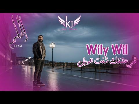 Kader Japonais - Fi aachkek cheft el wile (Clip Officiel) 2018⎜قادر الجابوني - في عشقك شفت الويل