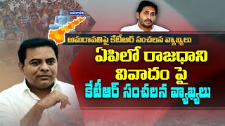 KTR comments on AP Capital Issue..
