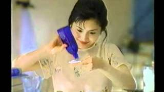 つるるん化粧水