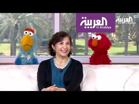 ملسون والمو .. شخصيات افتح يا سمسم في صباح العربية