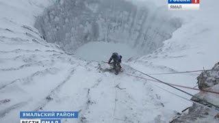 Уникальные кадры воронки на Ямале зимой