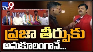 GVL on four TDP Rajya Sabha Members Joining BJP..