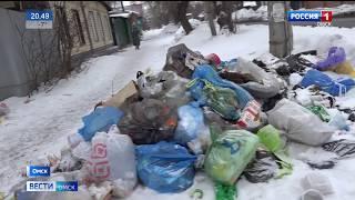 Горы мусора то и дело вырастают на омских улицах