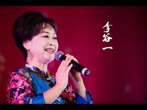 李谷一:那些年我们一起听过的歌  【中国文艺  20151117】