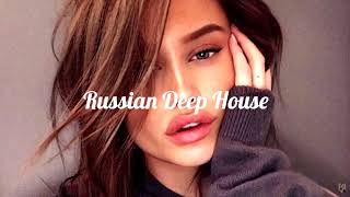 Катя Чехова – Солнце мое вставай (Leerex Remix)