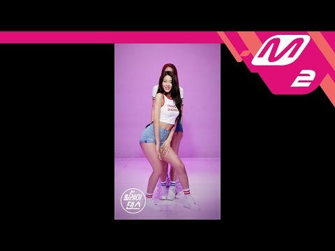 [릴레이댄스] AOA(에이오에이) - 빙글뱅글(Bingle Bangle)