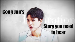 [ENG SUB] Gong Jun's 龚俊 Story about his Past