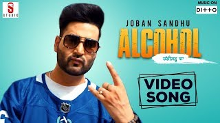 Alcohol – Joban Sandhu