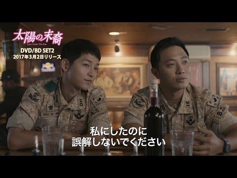 ソン・ジュンギ&チン・グ、ベストブロマンス賞を獲得!!~DVD大ヒット中「太陽の末裔」