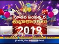 Vizag Gears up to Welcome 2019 with Some Thrilling New Year Bash Parties
