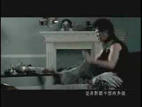 ENERGY愛失控MV