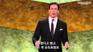 Jon Hamm honors Tina Fey (Korean sub)