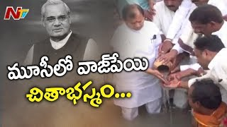 TS BJP Leaders Immersed Vajpayee's Ashes Into Musi River..