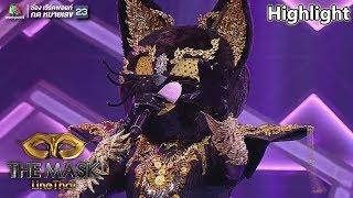 คิดถึง - หน้ากากแมวโกนจา   EP.10   THE MASK LINE THAI
