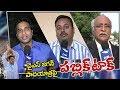 Vijayawada Public Response On YSRCP Supremo YS Jagan's Padayatra