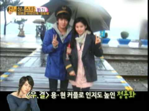 Kim Hyun Joong   Bae Yong Joon  NEWS