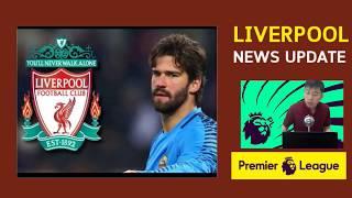 Liverpool Update - 20 กุมภาพันธ์ 2561