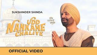 Udd Nankane Chaliye – Sukshinder Shinda