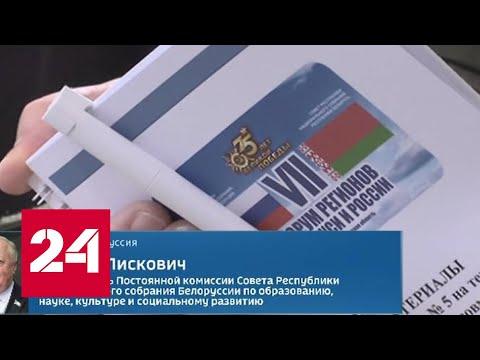 Виктор Лискович: Белоруссия и РФ заключат соглашения на 700 миллионов долларов