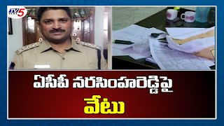 Malkajgiri ACP Narasimha Reddy suspended in disproportiona..