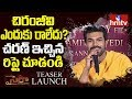 Ram Charan Reply To Media About Chiranjeevi Missing @ Sye Raa Teaser Launch