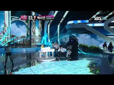 Baek Ayeon [Atlantis Princess] @KPOPSTAR Live Episode 20120318