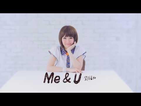 鄧福如(阿福) 【Me & U】15秒官方MV