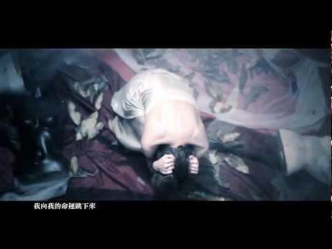 李幸倪 Gin Lee《Falling》Official Music Video