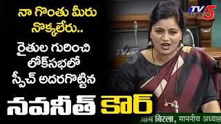 Tollywood heroine gives awesome speech on farmers in Lok S..