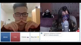 Девушка-стример TenderlyBae спела песню ПОШЛАЯ МОЛЛИ – Ханнамонтана в чат-рулетке (Реакция людей)