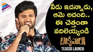 Vijay Deverakonda Speech @ Taxiwala Teaser Launch..