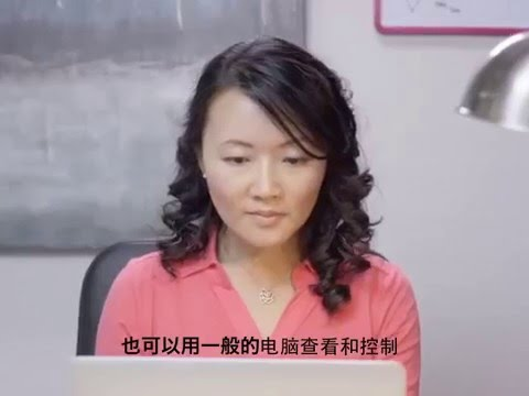 Presence Security with Chinese Subtitles