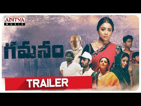 Gamanam Telugu trailer starring Shriya Saran, Nitya Menen