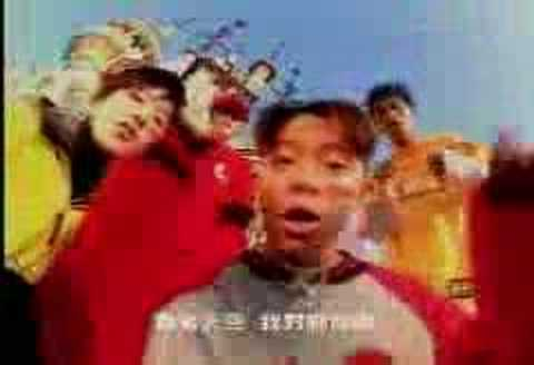 H.O.T Candy MV