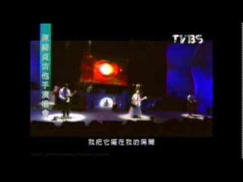 陳綺貞 - 2002 Groupies 吉他手演唱會電視專輯 - 幕後花絮