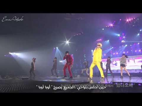 Super Junior (Donghae & Eunhyuk)__Oppa, Oppa { Arabic Sub }