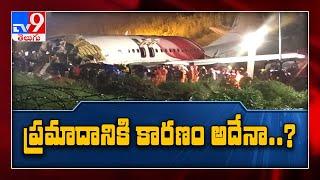 17 dead as repatriation flight from Dubai crash lands at K..