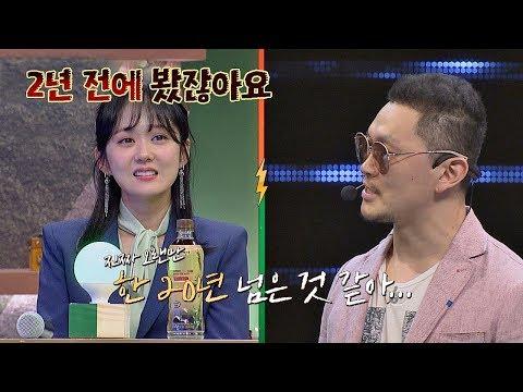 장나라(Jang Na-ra)만 기억하는 만남에 양동근(Yang Dong-geun) 땀 삐질^-^;; (20년 → 2년) 투유 프로젝트 - 슈가맨2(Sugarman2) 18회