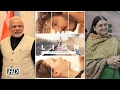 'Lion' screening for PM Modi, Maneka Gandhi & others !..