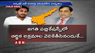 AP govt places IRS officer Jasti Krishna Kishore under sus..
