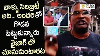 Watch: Jabardasth team tiff with TC in Vizag rly station..